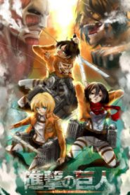 Attack on Titan Subbed English Free Online
